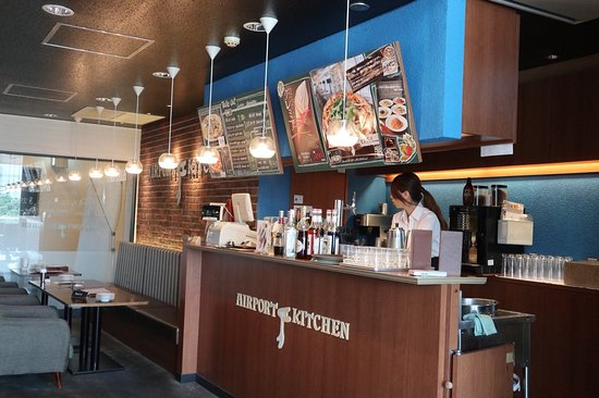 Airport Kitchen: エアポートキッチン