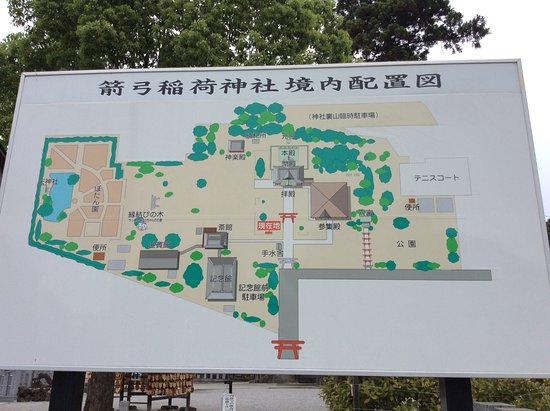 Yakyu Inari Shrine: 境内図