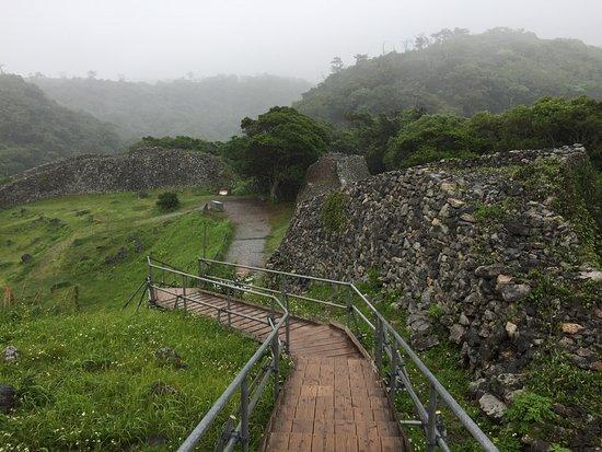Nakijin Castle Ruins : Nakijin Castle Remains
