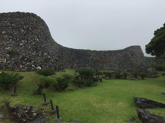 Nakijin Castle Ruins: Nakijin Castle Remains