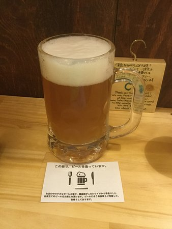 Narashino Craft Beer Mugi No Ie