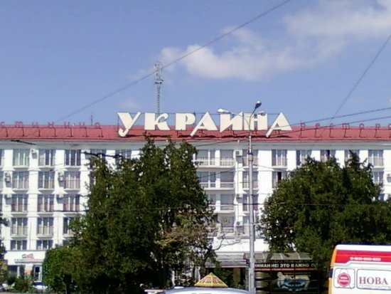 Ushakov Square