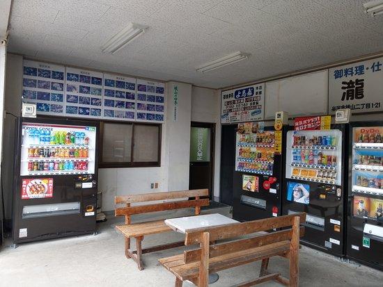 Iwakunijo Ropeway: 山頂站候車區