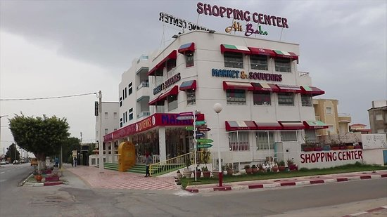 Ali Baba Shopping Center