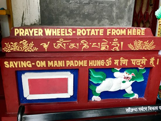 Inside Gadhan Thekchhokling Gompa Monastery