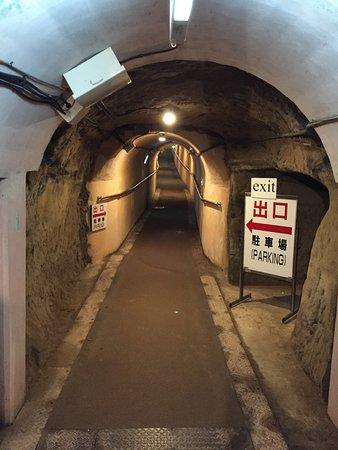 Former Japanese Navy Underground Headquarters