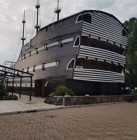 New Ship Restaurant: getlstd_property_photo