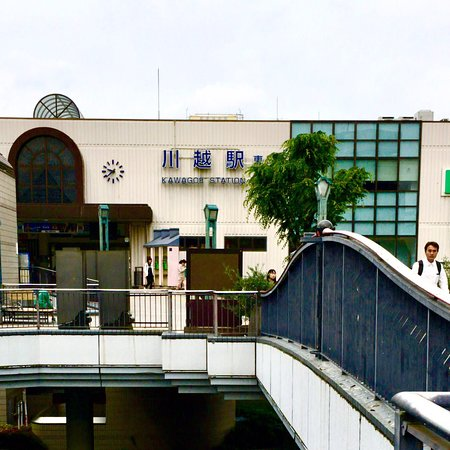 Kanto, Japón: 東武鉄道 川越駅 外観