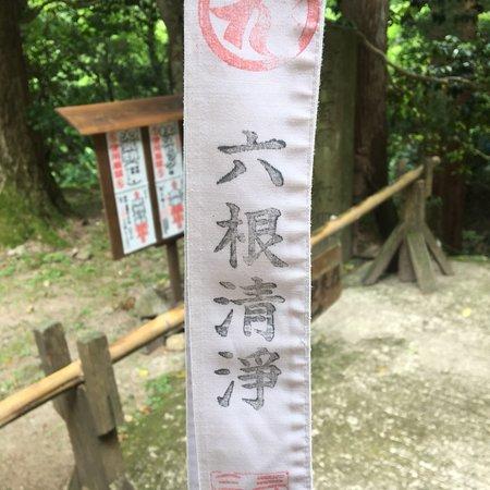 Mitokusan Sanbutuji Temple ภาพถ่าย