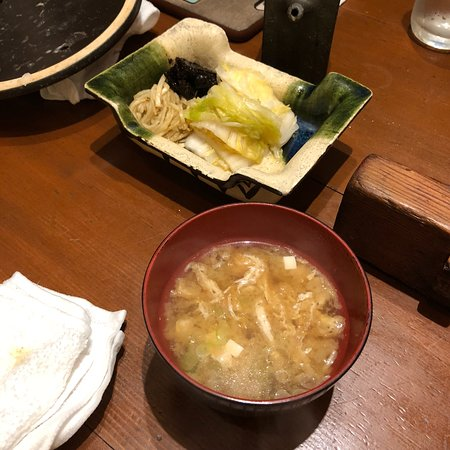 Uosho Ginpei Sannomiyaten ภาพ