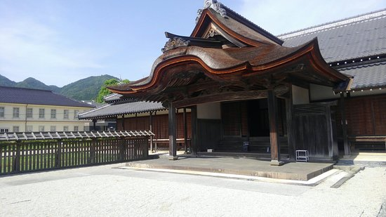 Kaibara Hanjin Yaato Nagayamon
