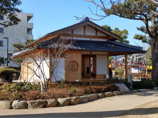 Inoue Park