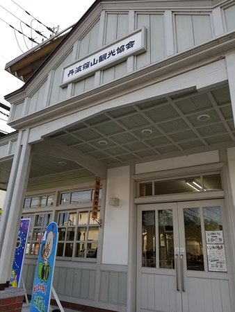 Sasayama Tourist Information Center照片