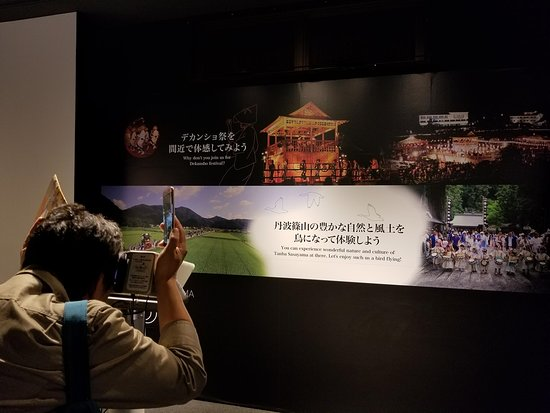 Aoyama Historical Village: デカンショ館で。VR動画が見られる