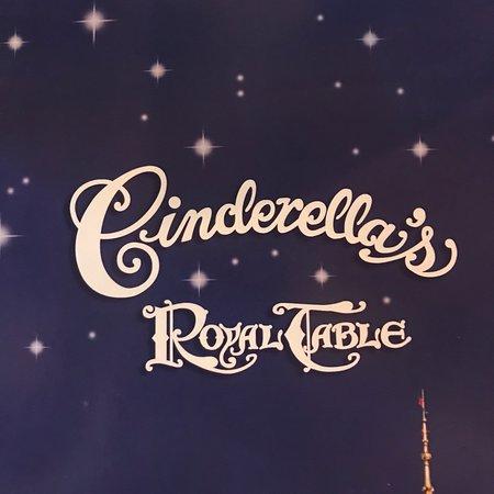 Cinderella's Royal Table Foto