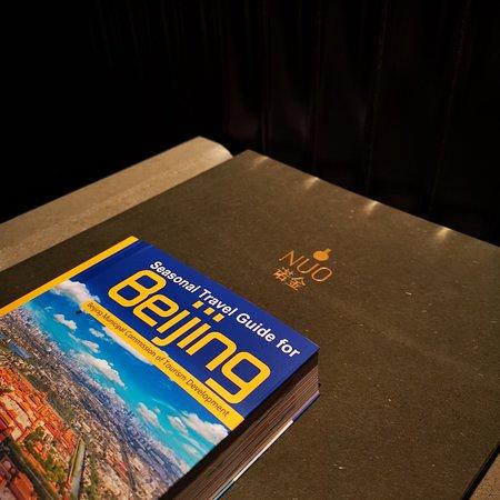 北京诺金酒店照片
