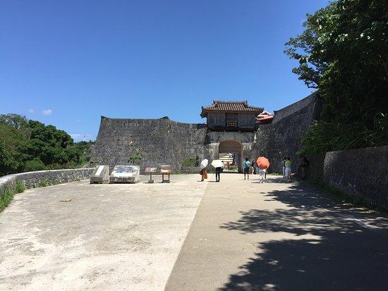 Shurijo Castle Park