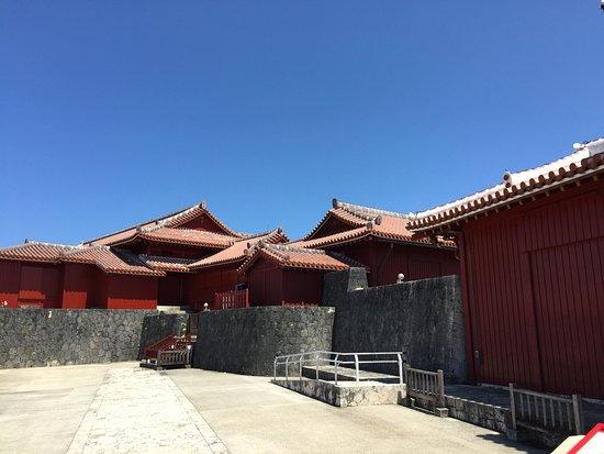 Shurijo Castle Park照片