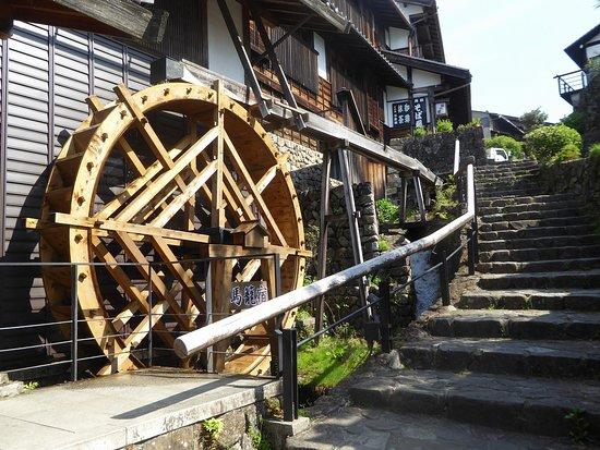 Masugata Waterwheel