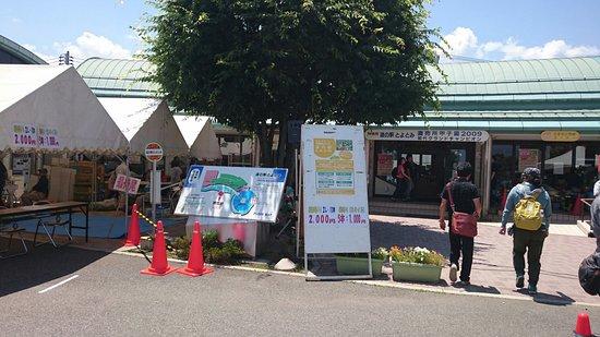 Chuo, Jepang: DSC_3206_large.jpg