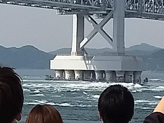 Uzushio Cruise: 5/26㈯  15時54分頃