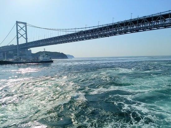 Uzushio Cruise: 5/26㈯  16時06分頃
