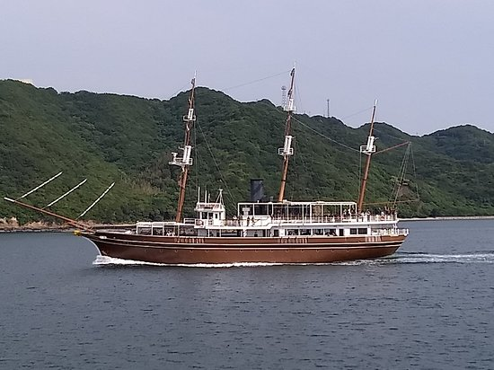 Uzushio Cruise: 咸臨丸
