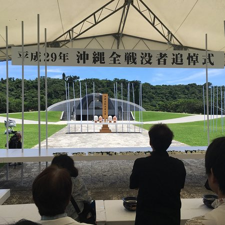 Okinawa Peace Memorial Park: 戦後72年沖縄戦全戦没者追悼式