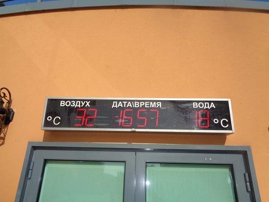 Dagomys Hotel: Температуру показывают на пляже отеля