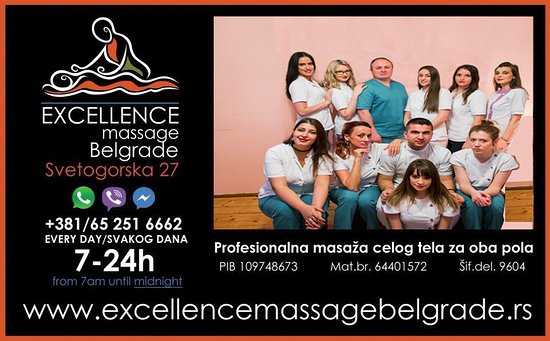 ‪Excellence Massage Belgrade‬
