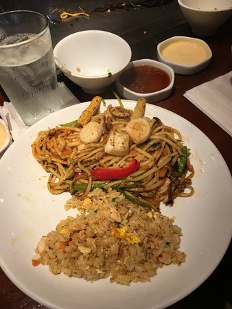 Golden Valley, MN: This is my fried rice and Seafood Diablo with it's cute little face!