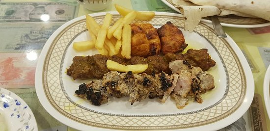 Al Ustadı Special Kebab Foto