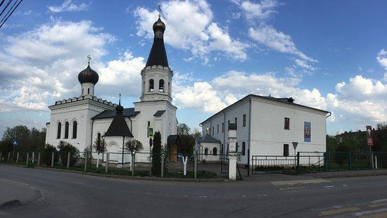 Church of St. Tikhon: Церковь Святителя Тихона