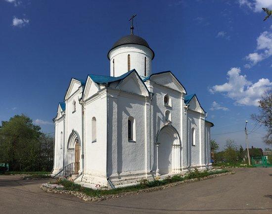 Church of the Assumption of the Blessed Virgin Mary: Храм Успения Пресвятой Богородицы
