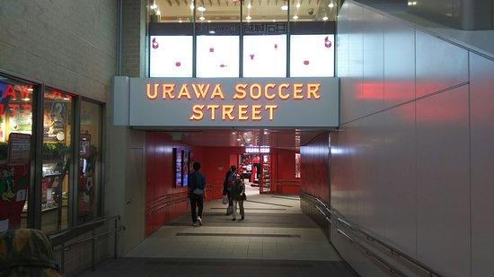 Saitama, Nhật Bản: 浦和サッカーストリート