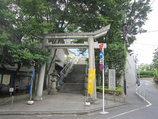Kitaya Inari Shrine