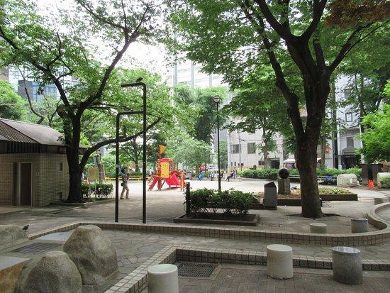Hinodemachi Park