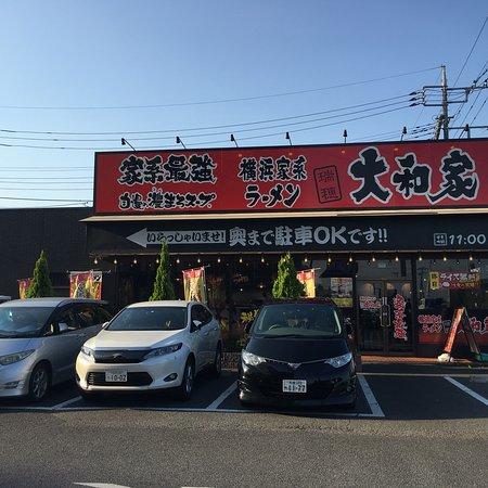 Mizuho-machi, Japan: photo4.jpg