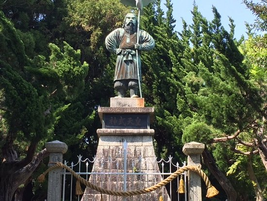 Jinmu Emperor Statue