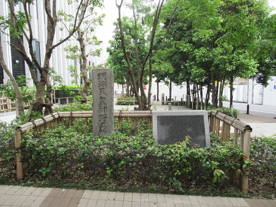 Meiji Tennonotachiyorijo Monument