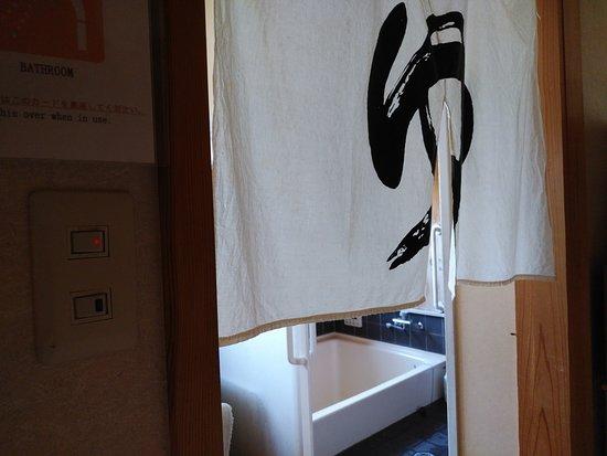 Guest House Darumaya: お風呂