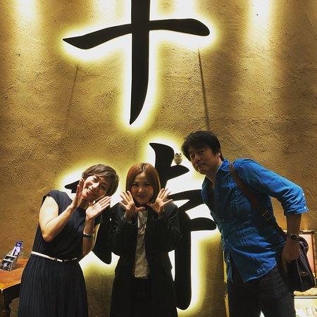 Magic Bar Marunouchi Juji Brick Square: 宮崎からありがとうございます!!
