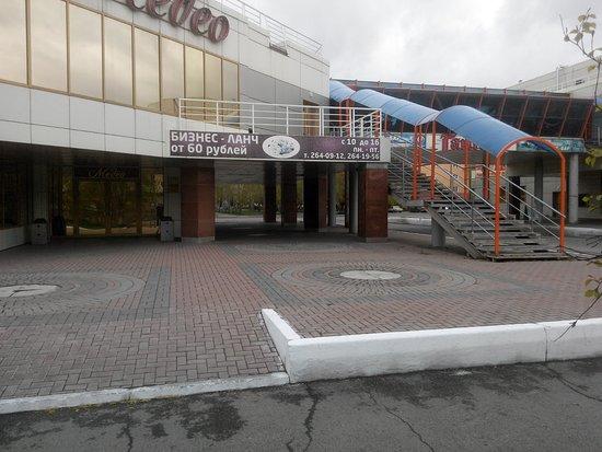 Medeo: ресторан Медео