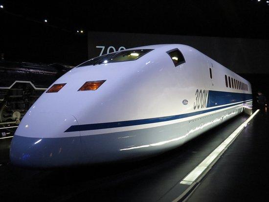 SCMAGLEV and Railway Park: Shinkansen