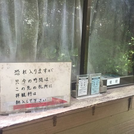 Jorakuzan Mantokuji Temple Photo