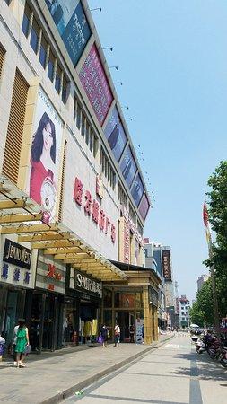 Restaurantes en Zhouzhi County