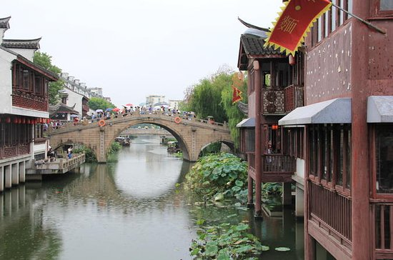 Qibao Water Town and Shanghai City ...