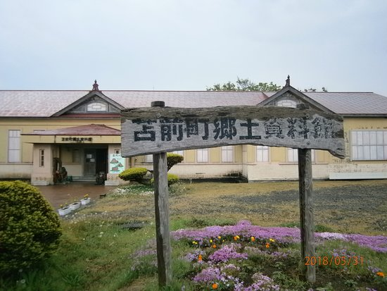 Tomamaecho Local History Museum