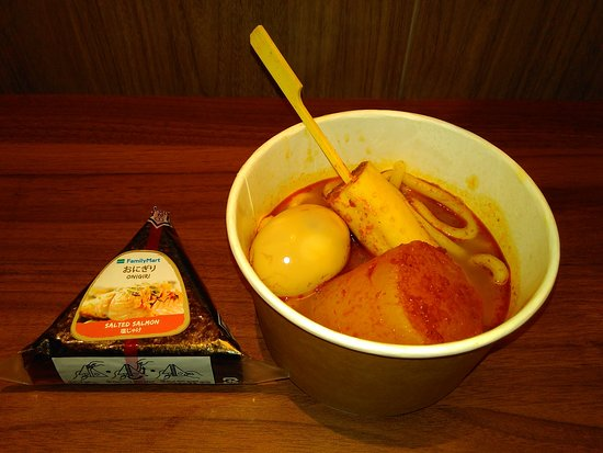 FamilyMart Malaysia: Oden with onigiri lunch