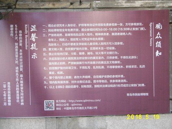 Qingdao Tianhou Palace: 一度お読みください